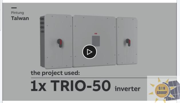 ABB 1X TRIO-50